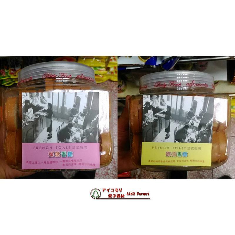 |~泰國三立法式吐司餅乾200g ~|蜜糖香蒜與奶油香蒜|愛子森林