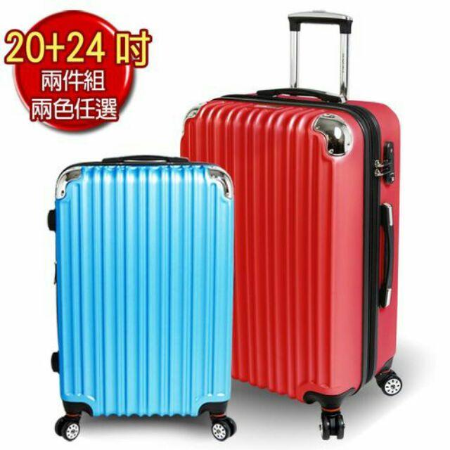 (缺貨)VANGATHER 凡特佳20 24 吋ABS 派對之星可加大行李箱兩件組兩色