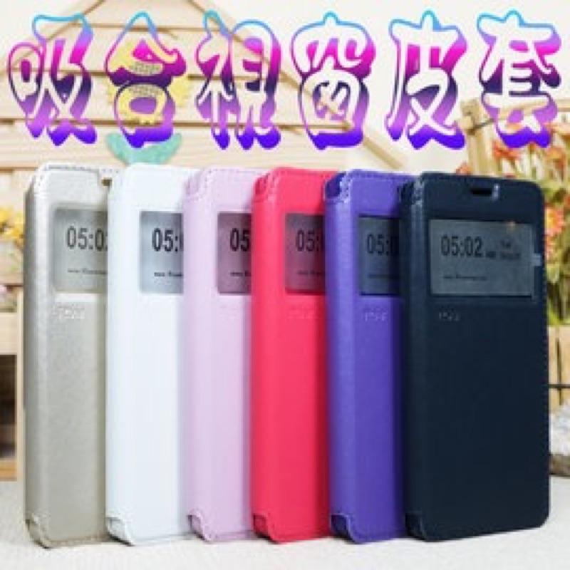 ~Roar ~三星Samsung Galaxy Note5 N9208 N920 吸合視窗