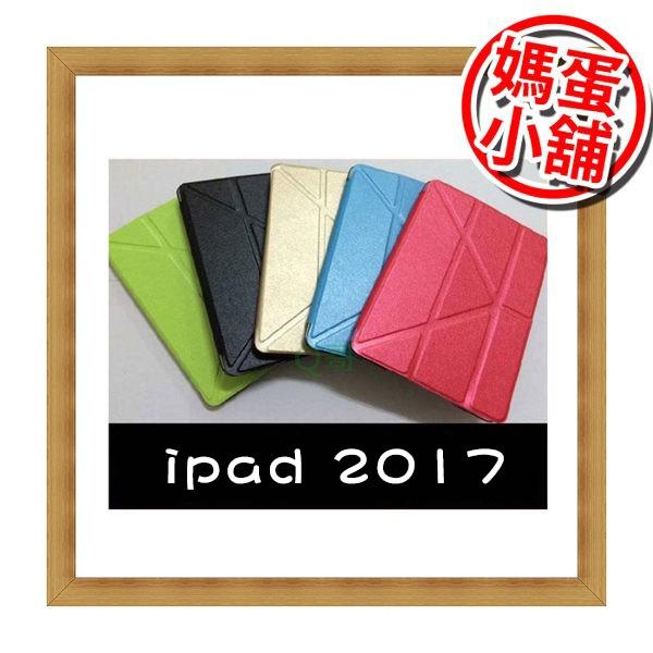 MA13 蘋果平板電腦iPad 2017 保護殼外殼超薄皮套變形金剛保護套