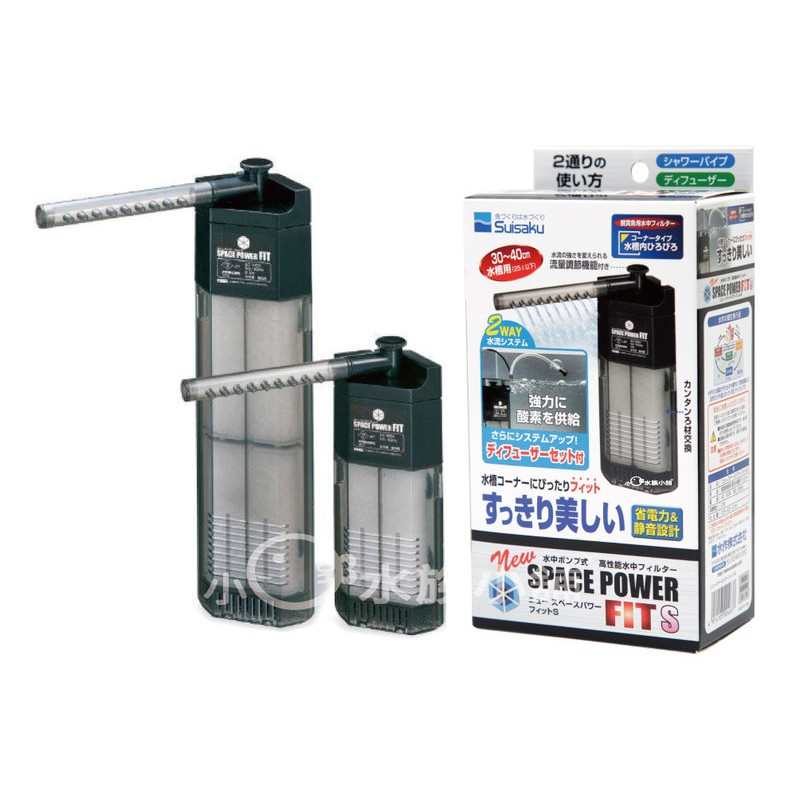 小郭水族 Suisaku 水作~F 4637 內置過濾器沉水馬達過濾S 款~淡海水缸池糖