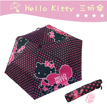 399 299 Hello kitty 超輕量三折傘雨傘雨具雨衣遮陽