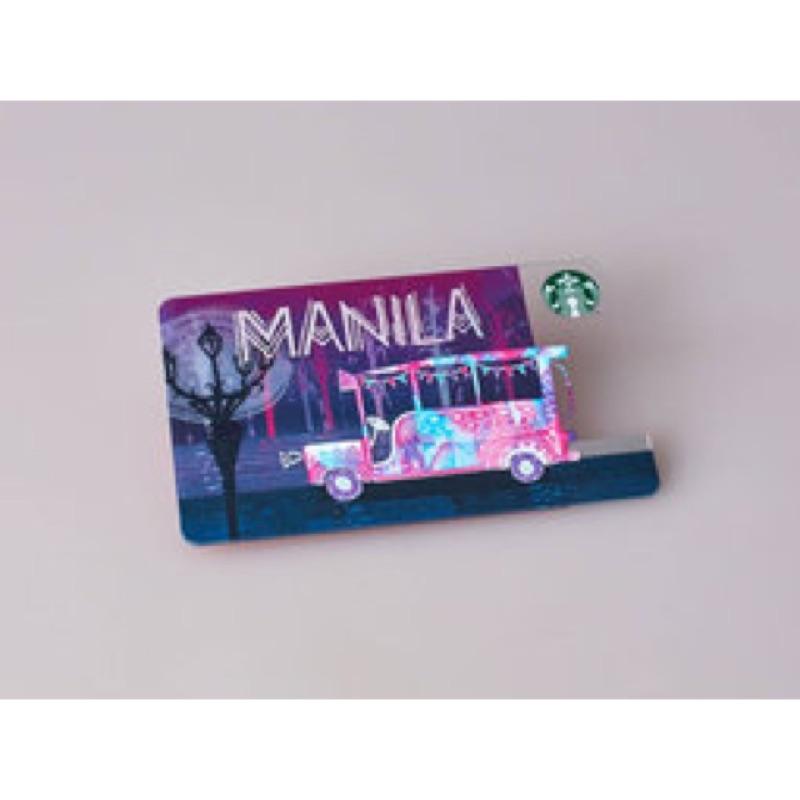 菲律賓星巴克:馬尼拉隨行卡 發行
