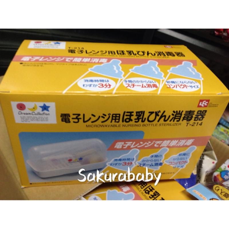 製微波爐用奶瓶消毒器Dream Collection 微波消毒箱_ 櫻花寶寶