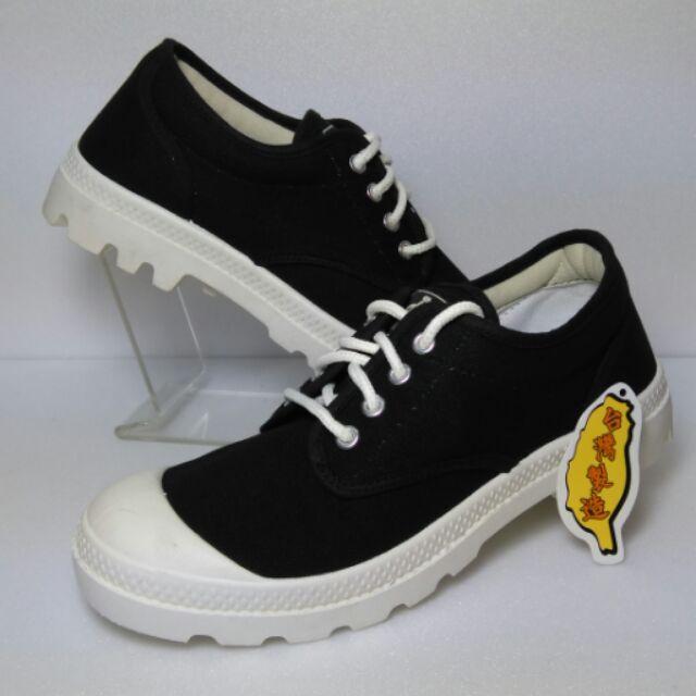 愛樂跑女 鞋6967