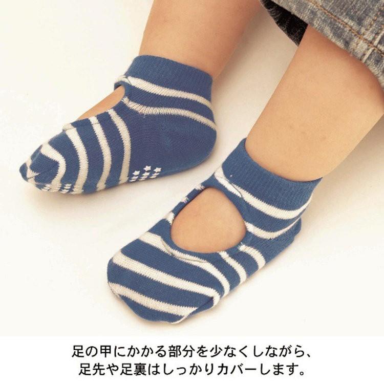 韓風童品3 雙組可愛兒童點膠防滑襪子嬰幼兒船襪短襪男童女童襪子
