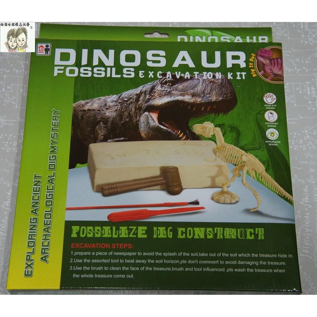 36 小時內出貨DIY 考古挖掘恐龍化石兒童玩具拼裝石膏 製作大組暴龍
