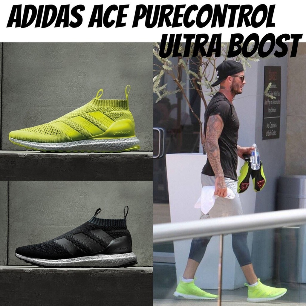 JOK OUTLET 2016 adidas Ace PureControl Ultra
