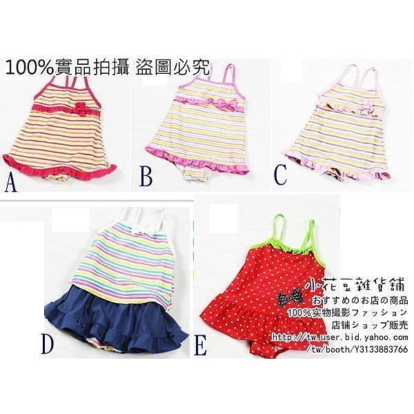 ~小花豆雜貨舖~出口 復古點點甜心草莓嬰兒連身裙式泳衣I K