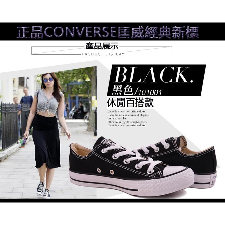 百年不敗converse all STAR 匡威男女 新標情侶高低筒帆布鞋戶外平底鞋