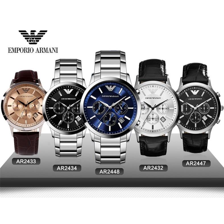 ARMANI 阿瑪尼正品男錶休閒商務手錶男簡約皮帶錶鋼帶錶石英錶腕錶 潮流AR2448