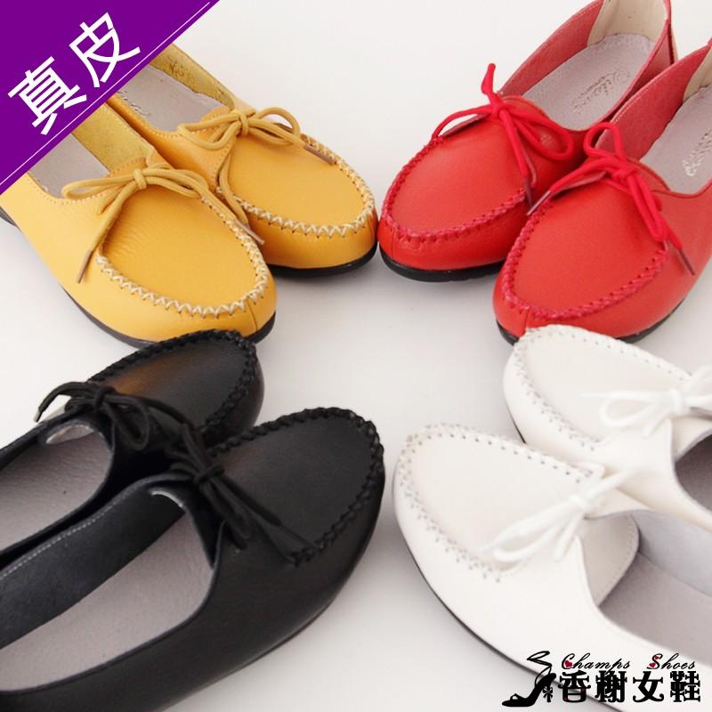 香榭女鞋~真皮秀氣優雅綁帶舒適娃娃鞋紅黑~QBF15 ~