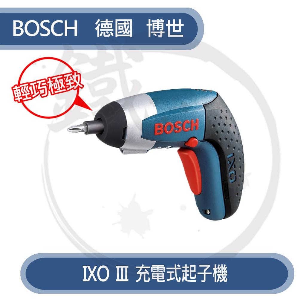 ~小鐵 ~德國BOSCH IXO 3 充電式電動起子機3 6V 電鑽~附贈BOSCH 起子