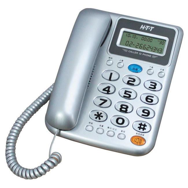 文山區可 _ 一年 ,來電顯示、大按鍵,有線電話~免持撥號、重撥、回撥HTT F 505
