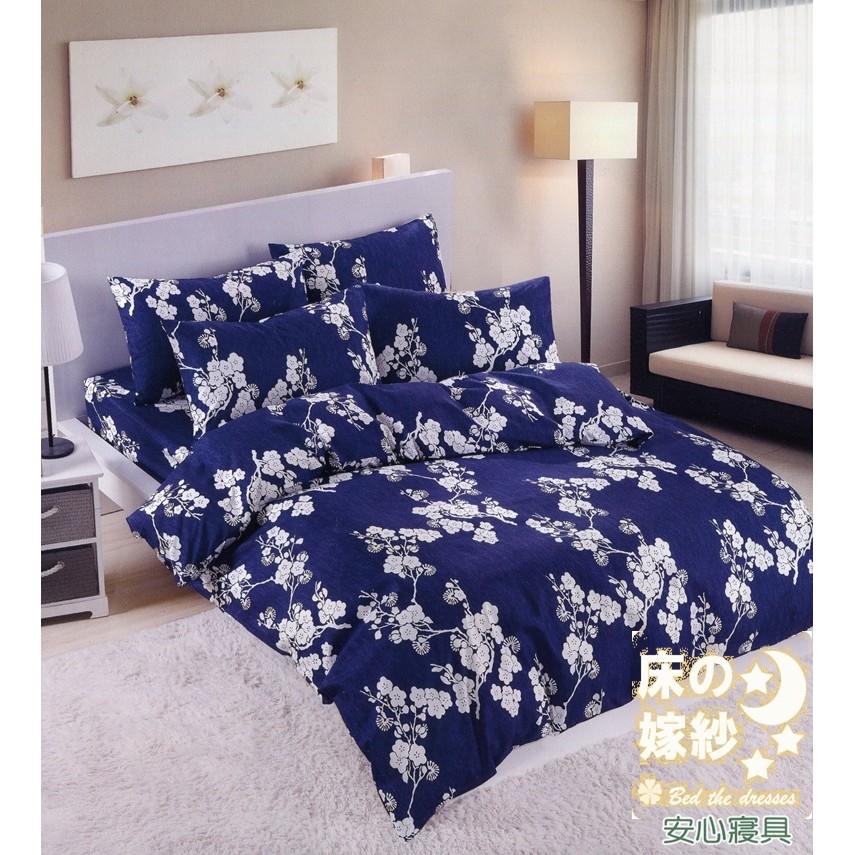 床の嫁紗活性印染兩用被套涼被自由 床包組斯伯西藍