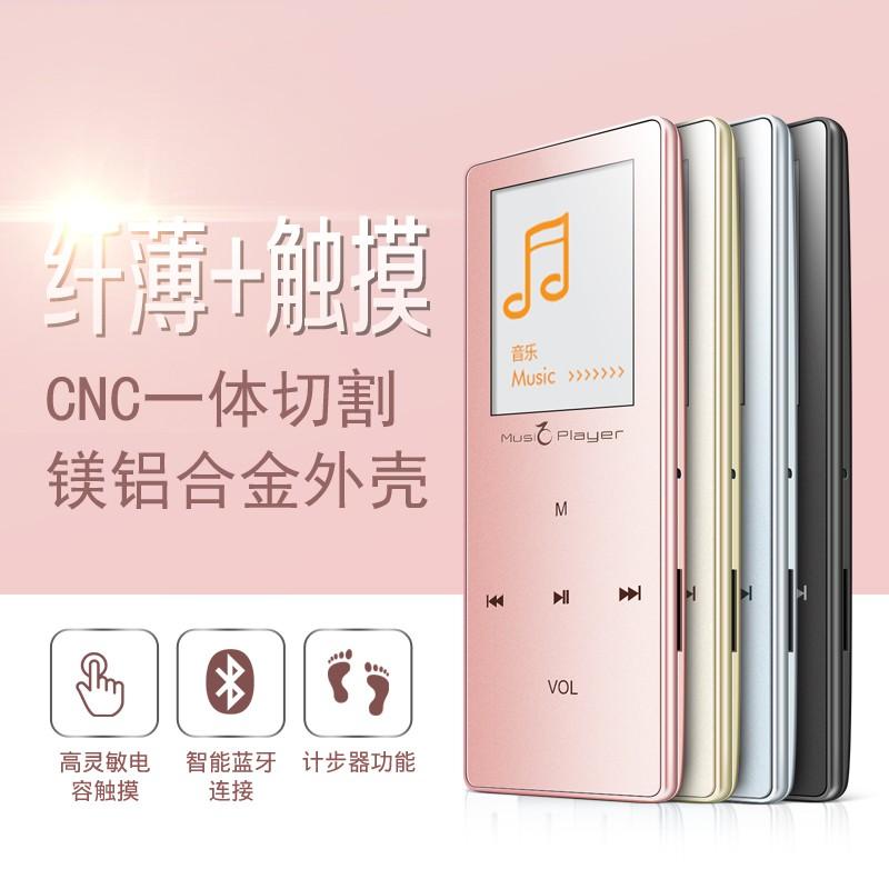 ~北街韓範~Uniscom 紫光電子X01 藍牙8G 變速收音錄音複讀觸摸按鍵MP3 播放