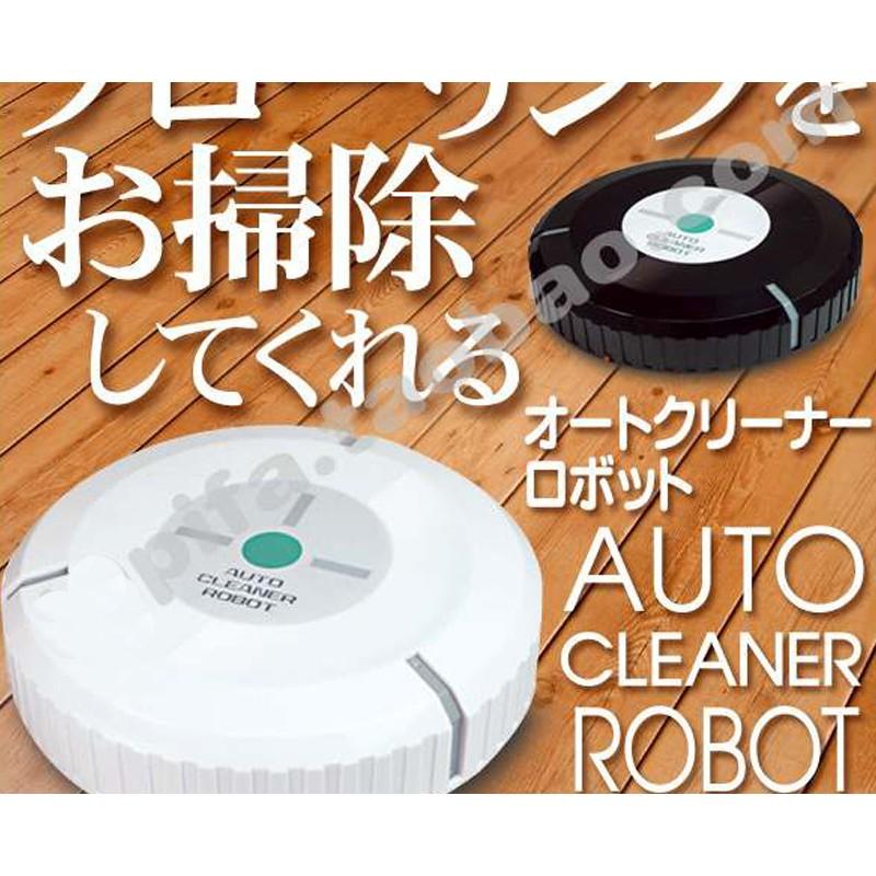 ~ 除塵紙~ HAC ~掃地機器人自動感應掃地除塵