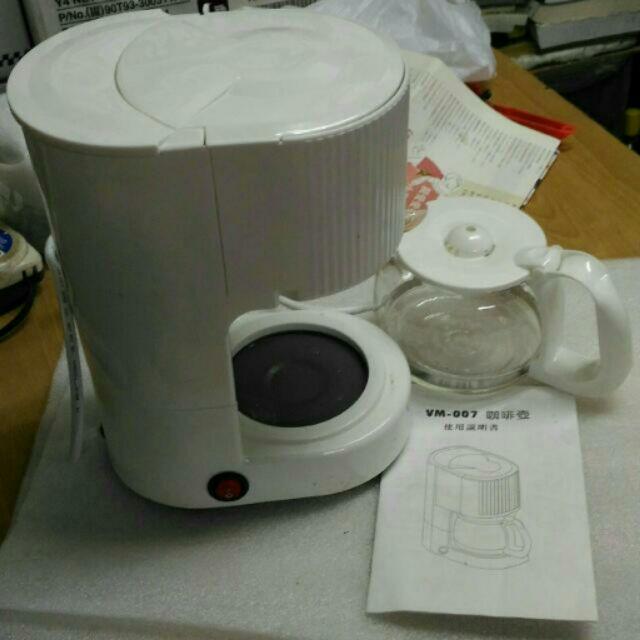 VM 007 白色快煮咖啡壺新品已拆封無盒裝