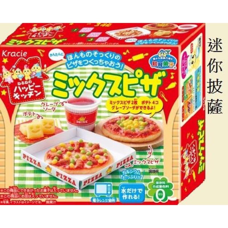 kracie popin cookin DIY 知育菓子知育果子迷你披薩款