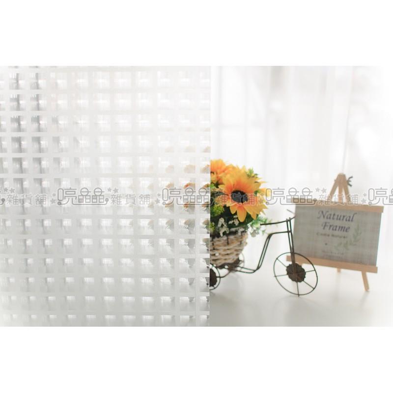 ~采緹 ~台製3D001 無背膠靜電貼玻璃窗貼˙可重複 、1 捲150 元50 150cm