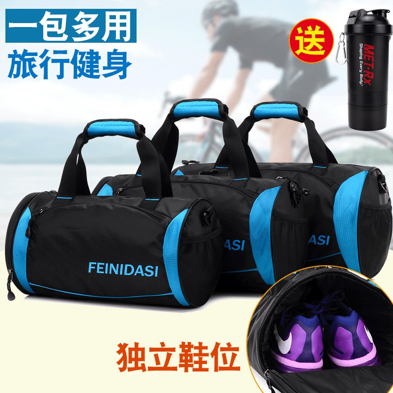包健身包女斜挎手提旅行背包男大鞋位單肩圓筒包籃球訓練包袋