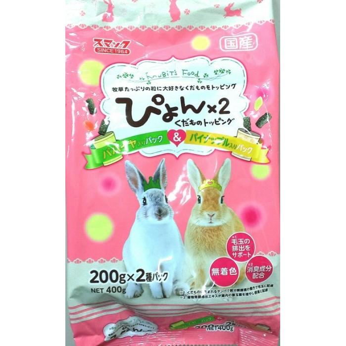 SMACK 跳跳兔高纖消臭兔料蔬菜口味水果風情400g