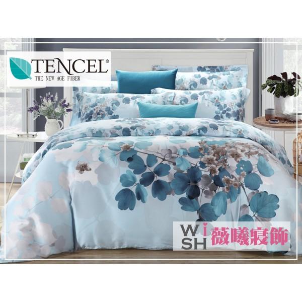 WISH CASA ~愛戀時光藍~100 純天絲雙人加大特大鋪棉兩用被床包四件組鋪棉兩用被
