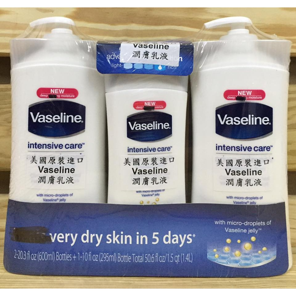 Vaseline 凡士林潤膚乳液