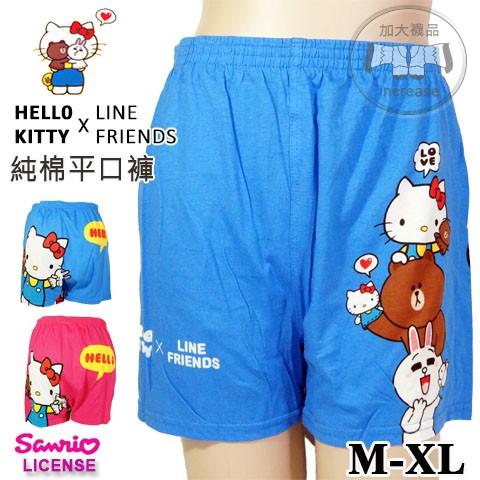 平口褲Hello Kitty x Line Friends 純棉平口褲疊疊樂款三麗鷗