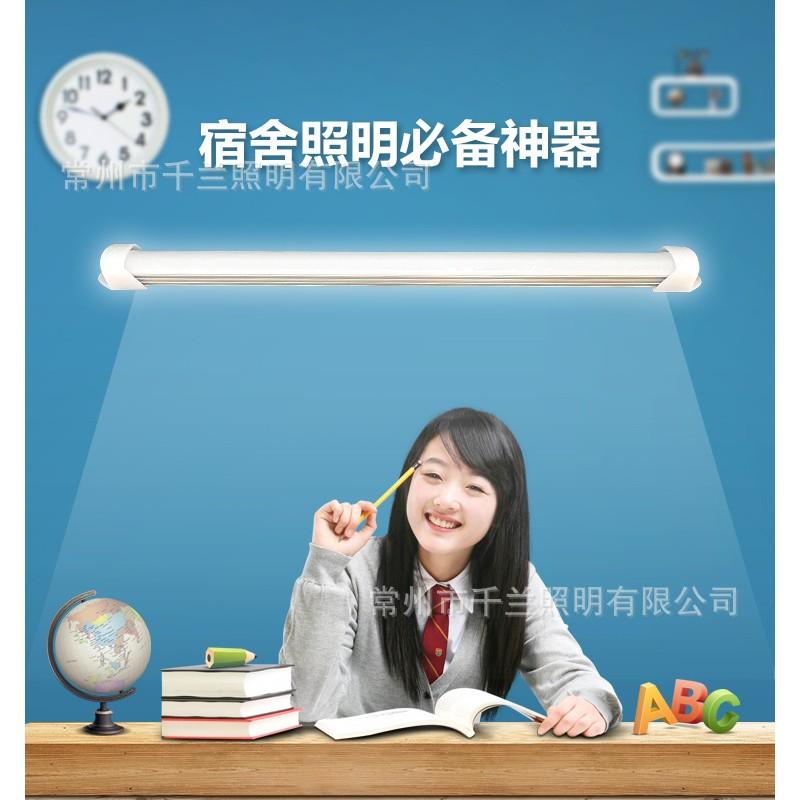 可成 led 護眼燈學生書桌檯燈床頭學習燈USB 閱讀燈家用戶外車用緊急照明燈