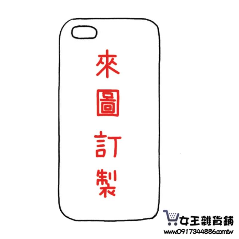 Sony Xperia M4 照片訂做手機殼