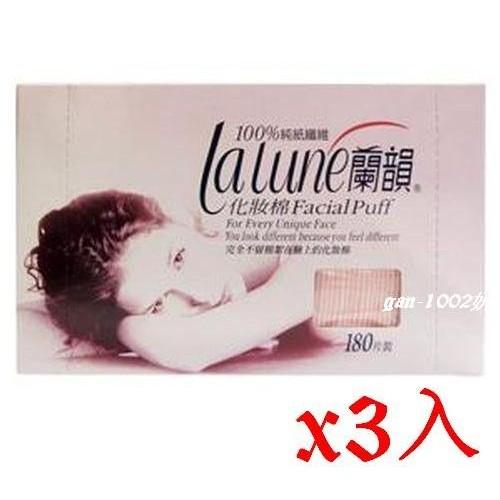 蘭韻化妝棉180 片3 盒125 元美容師指定 款180 片3 盒540 片、只要125
