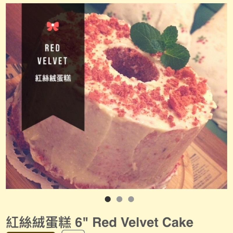 紅絲絨蛋糕Red velvet Cake Misu