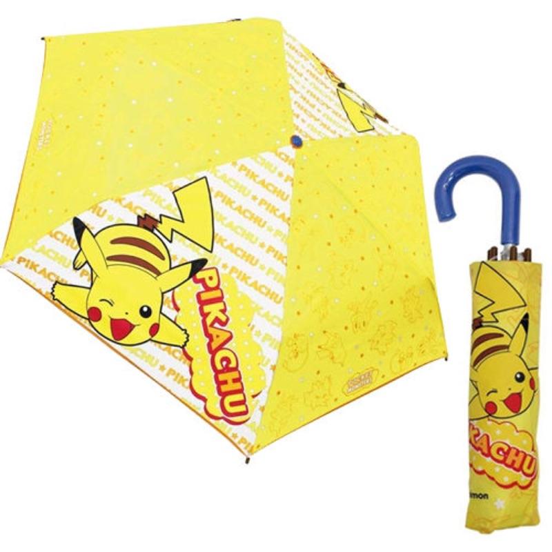 日貨神奇寶貝皮卡丘PIKACHU 輕量型晴雨傘折疊傘