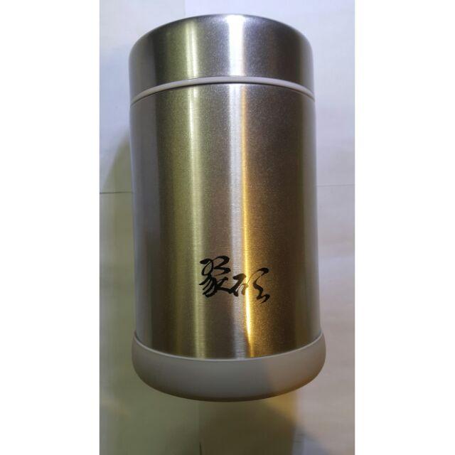 聚碩悶燒罐500ml