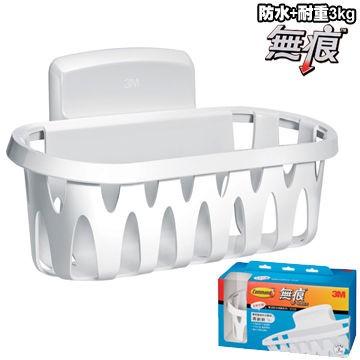 ~Dato shop ~3M 無痕衛浴收納系列置物籃