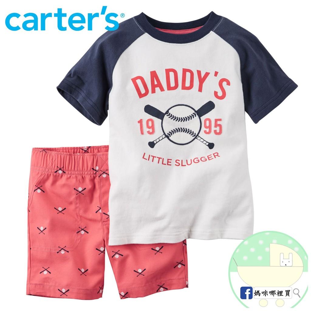 正品Carter s 兩件組短袖短褲包屁裙薄外套圖騰花紋美國 包屁衣短袖短褲套組男T 女T