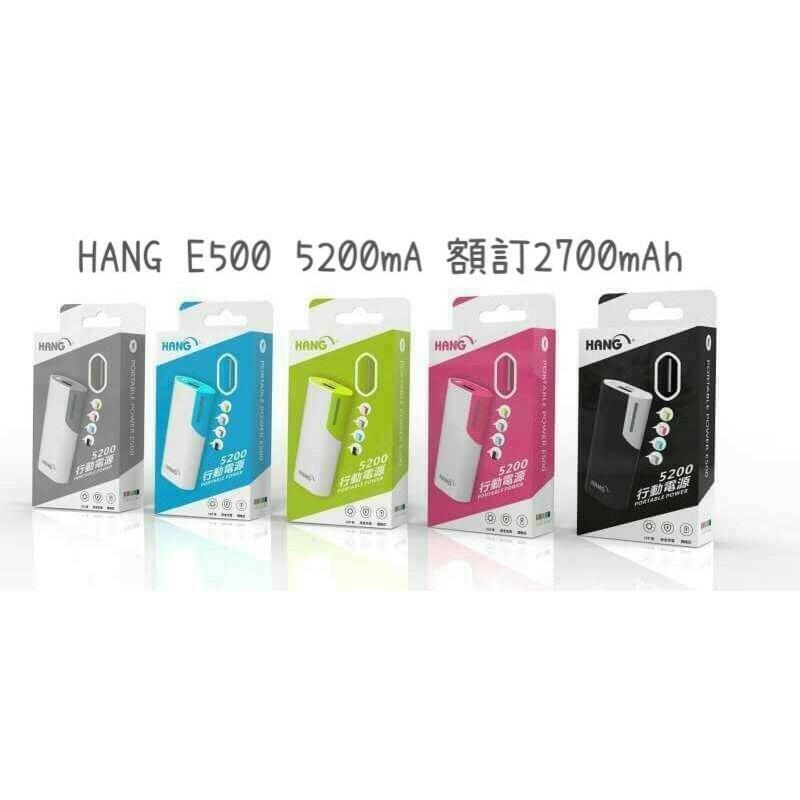 ~小暄兒~~HANG 5200 行動電源~移動電源隨身電源安規檢驗合格輕巧方便攜帶鋰聚合物