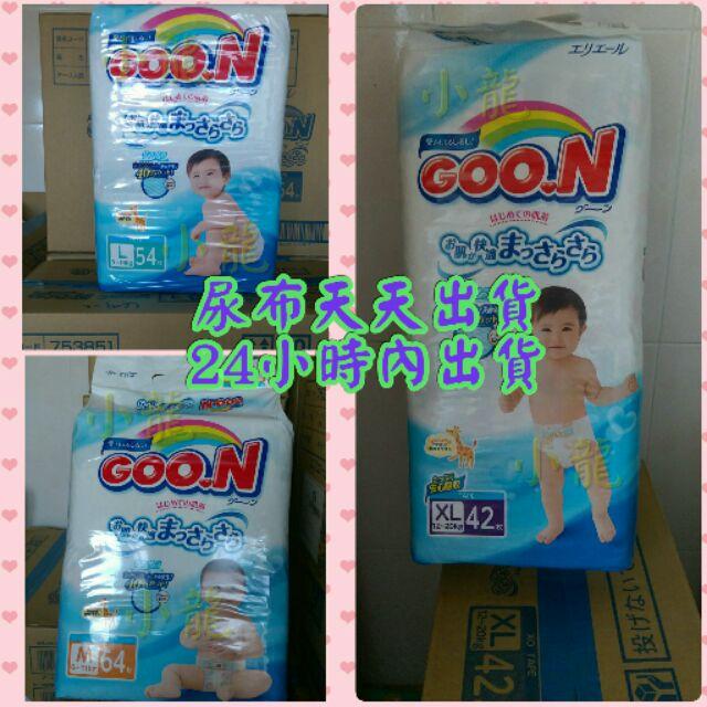 M L XL ~GOO N 大王~紙尿褲境內版黏貼型M64 L54 XL42 尿布