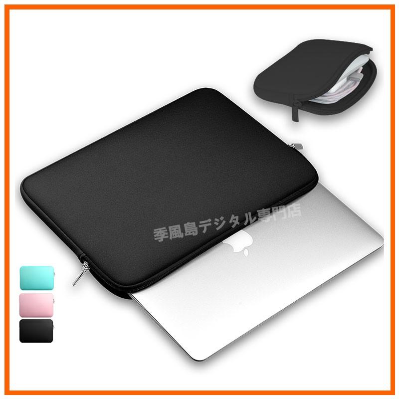 電腦包macbook 女air 內膽袋13 3 蘋果Pro 小米13 戴爾14 筆記本15