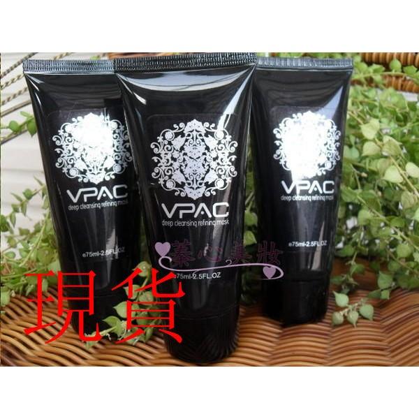蓁心美妝VPAC 狂銷第一毛孔粉刺清潔涼感黑面膜終極版挽面版淨顏嫩膚黑面膜FG 最強紀錄保
