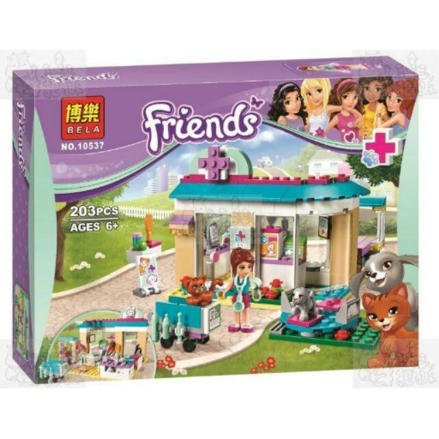 ~牛把拔~~ ~~博樂10537 ~女孩們系列Friends 心湖城獸醫寵物診所非LEGO