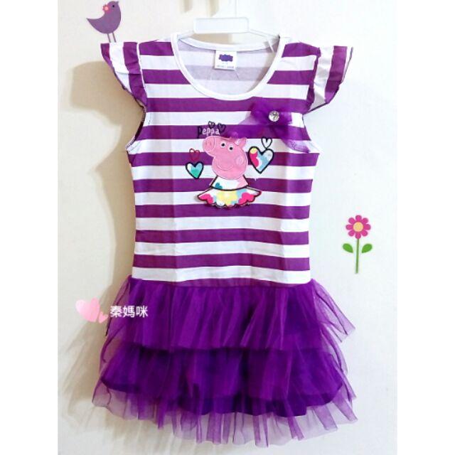 粉紅豬小妹英國佩佩豬女童紫色蝴蝶結條紋紗裙公主洋裝