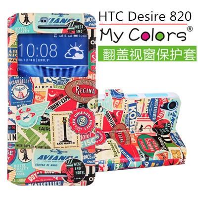 韓國彩繪開窗htc desire 820 手機殼d820T 開窗皮套820u 保護套翻蓋皮