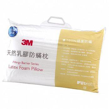 3M 淨呼吸防蹣天然乳膠枕AP C1
