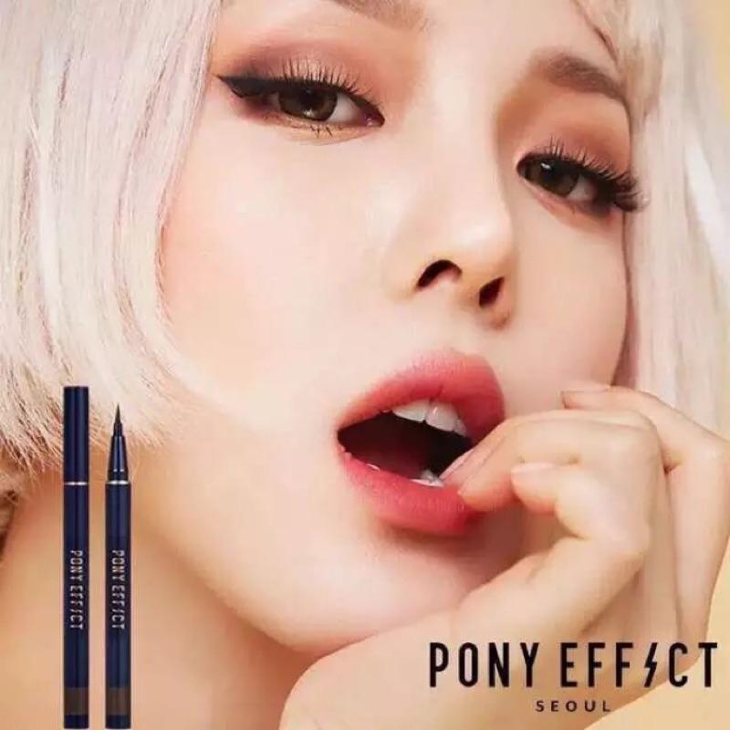 糖果屋(99 免郵)PONY EFFECT 彩妝女神PONY 眼線筆初學者