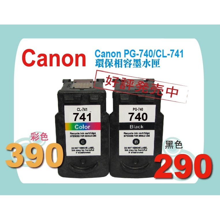 ~U like ~隨貨附發票Canon MG2170 MG2270 MG3170 MG35
