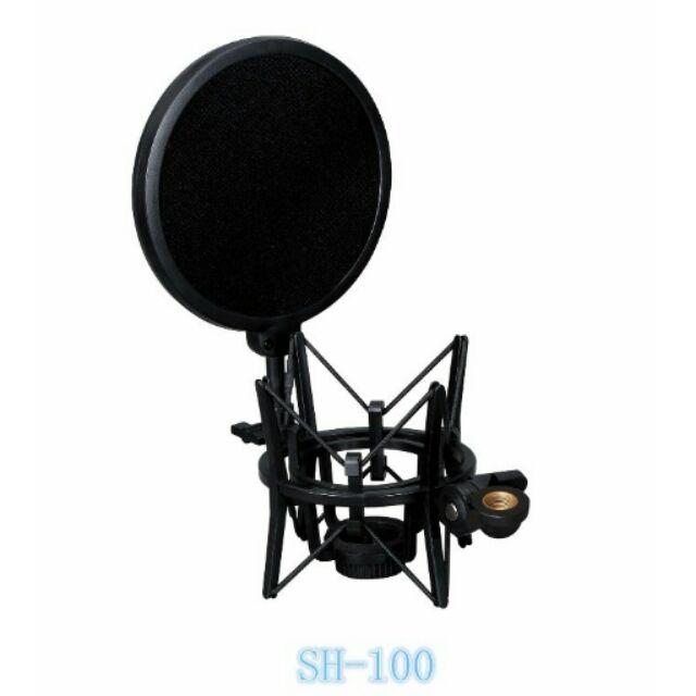ISK BM 5000 電容麥克風話筒 塑料大型防震架配防噴網