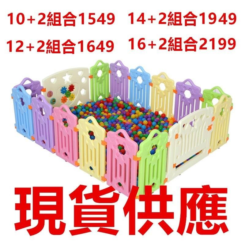 寶寶安全圍欄遊戲圍欄兒童圍欄護欄門欄柵欄10 小2