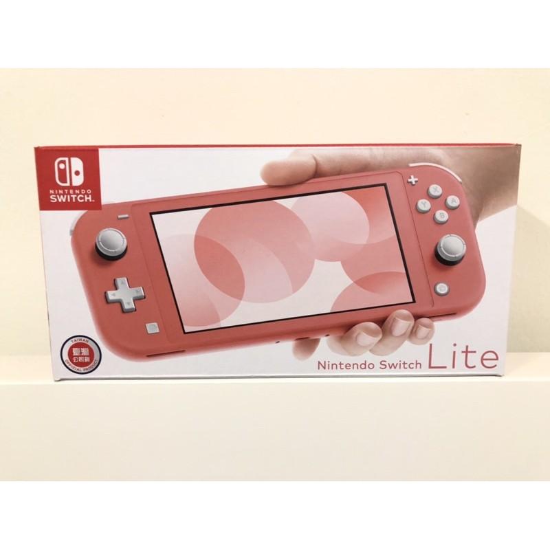 Nintendo Switch Life 台灣公司貨/粉橘色/全新
